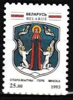 BELARUS BIELORUSSIE 1993    Armoiries      Armoirie De Minsk      1-1v.   MNH - Wit-Rusland