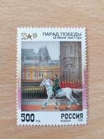 165 G. Schoukow, Cheval, Horse, Pferd - Unused Stamps