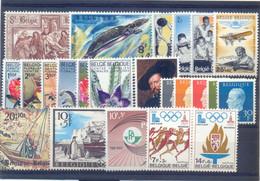 Een Restant Zegels Uit Blokken Postgaaf ** MNH  PRACHTIG - Blokken 1962-....