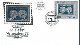 ISRAEL    - 1974 FDC - JERUSALEM 73 -  1178 - FDC