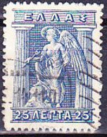 Griechenland Greece Grèce - FM Iris + Hermes Im Steindruck (Mi.Nr.: 197b) 1913 - Gest Used Obl - Gebruikt