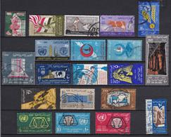 EG128 – EGYPTE – EGYPT – 1963 –  YEAR SET – MI # 687/716 USED - Gebruikt
