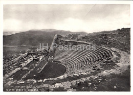 Teatro Greco Di Segesta - Ancient Greek Theatre - Italy - Italia - Unused - Unclassified