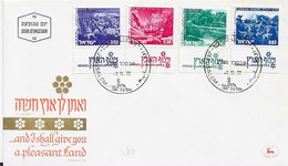 3570    FDC  Jerusalem 1972, Israel, - FDC