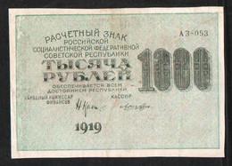 RUSSIA 1000RUB  AЗ-053  1919 - Russia