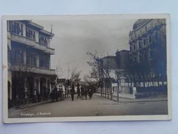 Switzerland 110 Prinkipo L'Avenue 1938 - Unclassified