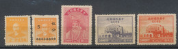 OLD CHINA STAMPS  MICHEL CAT. VALUE= € 20,-  WARNING NO SELLING OUTSIDE DELCAMPE SYSTEM - Sonstige