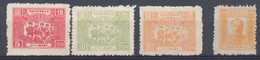 OLD CHINA STAMPS  MICHEL CAT. VALUE= € 70,-  WARNING NO SELLING OUTSIDE DELCAMPE SYSTEM - Sonstige