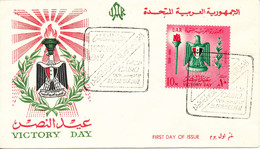 UAR Egypt FDC 23-12-1961 Victory Day With Cachet - Lettres & Documents