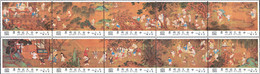 Ref. 5103 * NEW *  - FORMOSA . 1981. CHINESE PAINTING. PINTURA CHINA - Unused Stamps