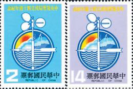 Ref. 183518 * NEW *  - FORMOSA . 1981. METEOROLOGY. METEOROLOGIA - Unused Stamps