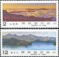 Ref. 618281 * NEW *  - FORMOSA . 1981. LANDSCAPES. PAISAJES - Unused Stamps