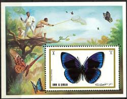{UU024} Umm Al Qiwain Butterflies S/S MNH - Umm Al-Qaiwain