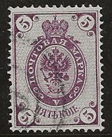 Russie 1889-1904 N° Y&T : 42 (vergé Horizontal) Obl. - Gebraucht