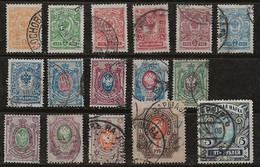 Russie 1909-1919 N° Y&T : 61 à 76 Obl. - Used Stamps