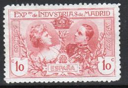 Spain 1907 Industrial Exposition (Madrid) Single Stamp. - Ungebraucht