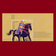 CEPT Ancient Postal Routes EUROPA EUROPE 2020 Azerbaijan Stamps Type 1 - Azerbeidzjan