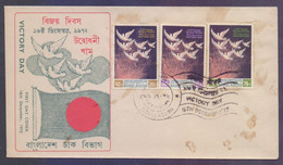 BANGLADESH 1972 FDC - 16th December VICTORY DAY, Complete Set On First Day Cover, Some Stain - Bangladesh
