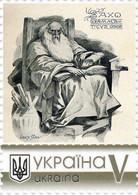 Ukraine 2020, Denmark History & Literature, Saxo Grammaticus, 1v - Ucrania