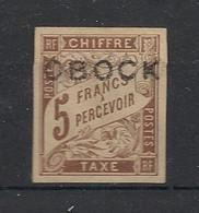 Obock - 1892 - Taxe TT N°Yv. 18 - Duval 5fr Marron - Neuf (*) / MNG - Unused Stamps