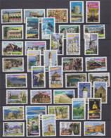 2003 à 2006  France à Voir Et à Vivre  Séries Complètes Oblitérées Cote 56 € - Used Stamps