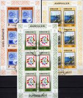 EUROPA 1977 Gibraltar 364/6 6-Kleinbogen O 9€ AMPHILEX Hoja EXPO M/s Sheets Sheetlets Bloque Art Blocs S/s Bf CEPT - 1977