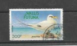 398  Oiseau    (camerou26) - Used Stamps