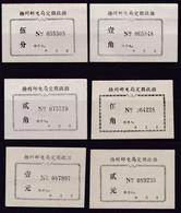 CHINA CHINE CINA JIANGSU  YANGZHOU  POSTAL ADDED CHARGE LABELS (ACL)  (5c,10c,20c,50c,1YUAN,2YUAN) SET  RARE!! - Non Classificati