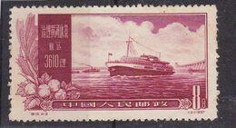 #Z.12501 China 1957 Stamp 8 F, MNH, Michel 356: Passenger Ship - Ungebraucht