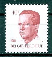 BELGIE * Nr 2136 P5b * Postfris Xx * GELE GOM - 1981-1990 Velghe
