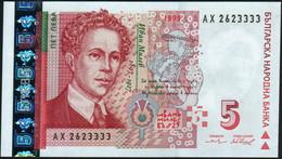 ♛ BULGARIA - 5 Leva 1999 {Blgarska Narodna Banka} UNC  P.116 A - Bulgaria