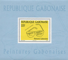 Ref. 565969 * NEW *  - GABON . 1997. GABON PAINTS. PINTURAS DE GABON - Gabon