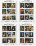 Ref. 369861 * NEW *  - GAMBIA . 1996. 125 ANNIVERSARY OF THE METROPOLITAN MUSEUM OF ART IN NEW YORK. 125 ANIVERSARIO DEL - Gambia (1965-...)