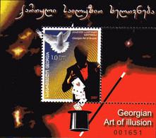 Ref. 227019 * NEW *  - GEORGIA . 2008. ART OF ILLUSINISM. ARTE DEL ILUSINISMO - Georgia