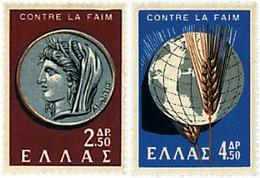 Ref. 37360 * NEW *  - GREECE . 1963. WORLD CAMPAIGN AGAINST HUNGER. CAMPA�A MUNDIAL CONTRA EL HAMBRE - Nuovi
