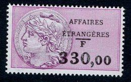 Timbre Fiscal (fiscaux) - Affaires Etrangères N° 41 Neuf - Steuermarken