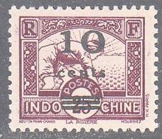INDO CHINA   SCOTT NO 214 A     MNH    YEAR  1942 - Nuevos