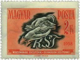 Ref. 597300 * NEW *  - HUNGARY . 1958. SAVINGS PROMOTION. PROMOCION DEL AHORRO - Nuovi