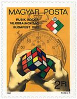 Ref. 64179 * NEW *  - HUNGARY . 1982. 1 RUBIK CUBE WORLD CHAMPIONSHIP IN BUDAPEST. 1 CAMPEONATO DEL MUNDO DE CUBO RUBIK - Nuovi