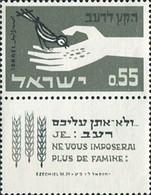 Ref. 158268 * NEW *  - ISRAEL . 1963. WORLD CAMPAIGN AGAINST HUNGER. CAMPA�A MUNDIAL CONTRA EL HAMBRE - Nuovi (senza Tab)