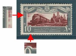 Egypt - 1959 - Rare - Center Misplaced - ( 7th Anniv. Of The Revolution ) - MNH - Nuevos