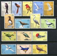 British Indian Ocean Territory 1975 Birds Set MNH (SG 62-76) - Territorio Britannico Dell'Oceano Indiano