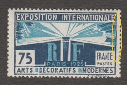 VARIETE **215 NEUF** Arts Décoratifs Paris,Trait Cadre Oscillé SANS Charniere & Sans Trace - Unused Stamps