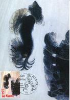 60405 San Marino Maximum 2009 Painting Of Giacomo Balla, Futurism Painter,dog On A Leash,chien En Laisse - Moderne