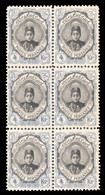 Iran- Persia 4 Kran Ahmad Shah Small Portrait Issue Block Of 6 MNH - Irán