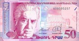 Armenia 50 Dram 1998  Pick 41 UNC - Armenia