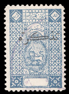 Iran- Persia Revenue Tazakoreh Postally Used - Irán
