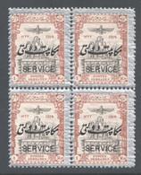 Iran- Persia 1 Kran Coronation Service Issue Inverted Overprint Block MNH - Irán