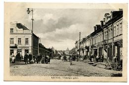 Cpa, KAUNAS. Ukmerges Gatve - Lituanie  /n 303 - Lithuania
