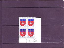 N° 1510 - 0,20 SAINT LO - 21° Tirage Du 9.8 Au 23.8.1976 - 20.08.1976 - - 1960-1969